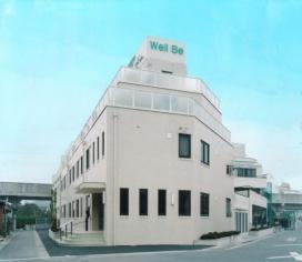 老人保健施設ウェルビー